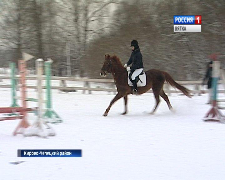 Кировские конники открыли спортивный сезон
