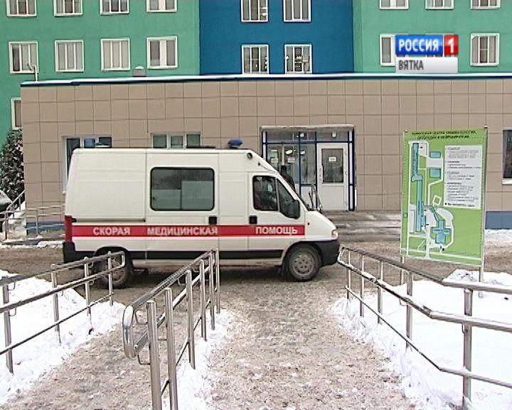 Кировские медики подвели итоги прошедших новогодних каникул