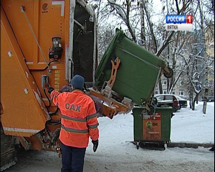 В Кировской области начала работать новая схема обращения с твердыми коммунальными отходами