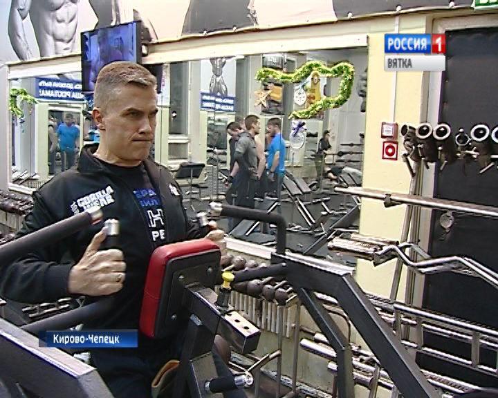 Кирово-Чепецк посетил чемпион мира по бодибилдингу Александр Вишневский