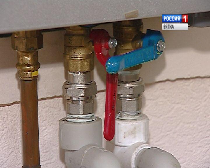 О необходимости проведения техобслуживания газового оборудования