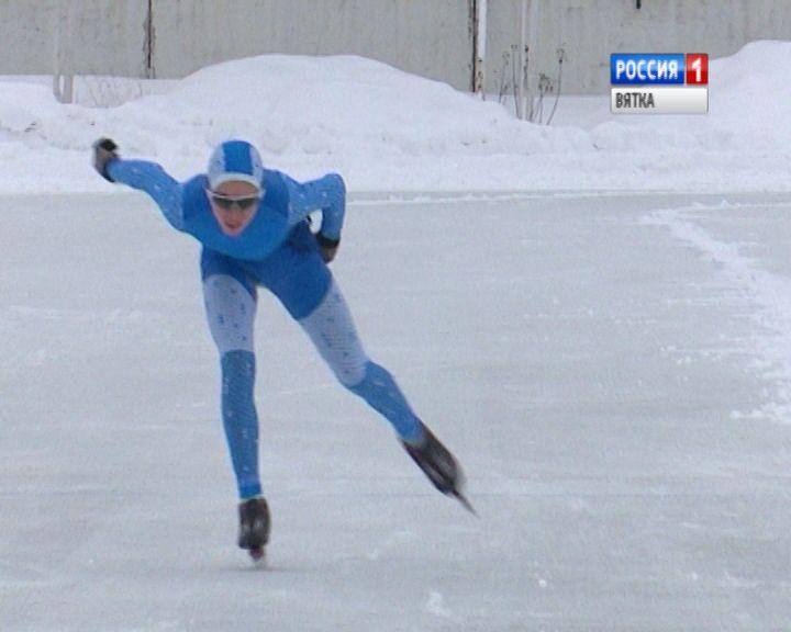 В Кирове прошел второй этап Первенства ПФО по конькобежному спорту