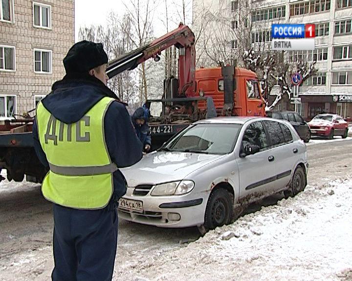 Водителей просят убирать автомобили из-под знаков на время уборки улиц