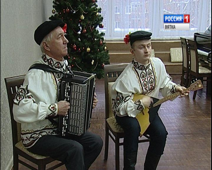 В Кирове состоялся фестиваль народной музыки