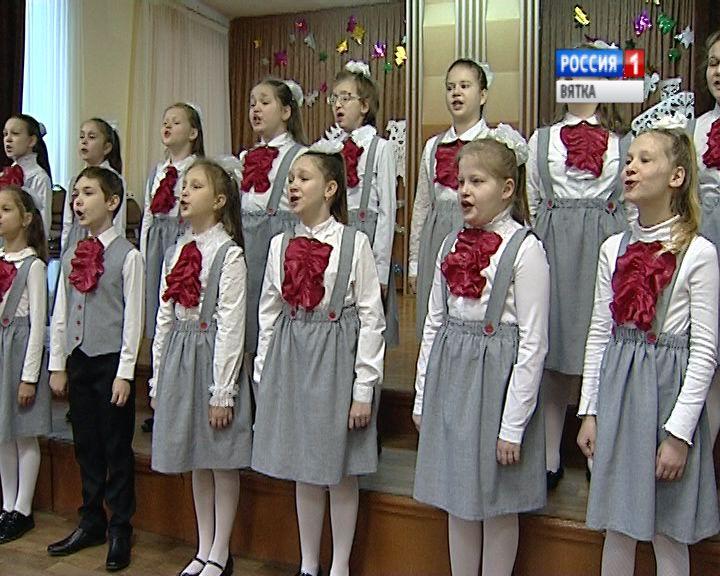 Кировчане были отмечены дипломом первой степени на конкурсе хорового и вокального искусства «Песни над Невой»