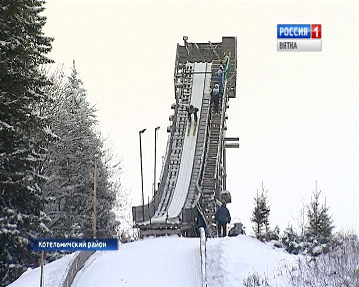В Котельничском районе прошли соревнования среди летающих лыжников