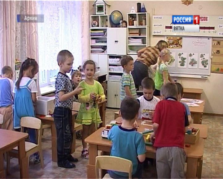 В Кирове стартовала выдача путевок в новые детские сады