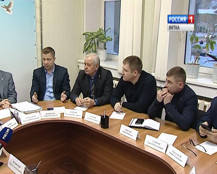 В общественной палате обсудили возможный рост тарифов на отопление в городе Кирове на ближайшие годы