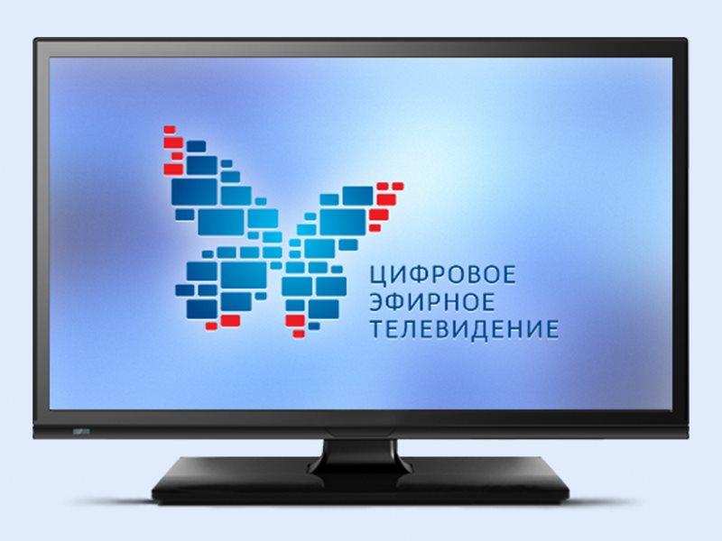 В Кировской области 20 бесплатных телеканалов будут доступны и для жителей отдаленных населенных пунктов.