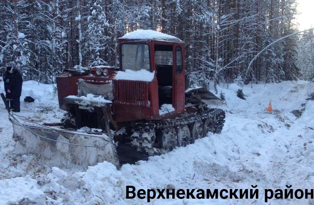 В Верхнекамском районе тракторист задавил 36-летнего мужчину.