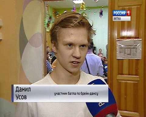 В Кирове прошли соревнования по брейк-дансу