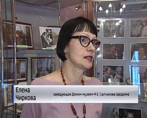 В музее Салтыкова-Щедрина открылась выставка, посвященная писателю Павлу Бажову
