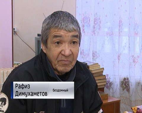 О помощи бездомным в пункте обогрева на Сплавной, 29