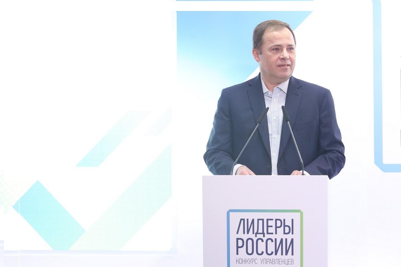 В Нижнем Новгороде Игорь Комаров дал старт полуфиналу окружного конкурса «Лидеры России».