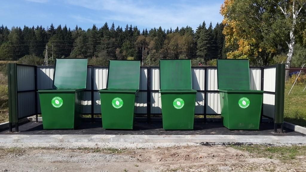Платежи за вывоз мусора: как сделать перерасчет и куда обращаться с вопросами?