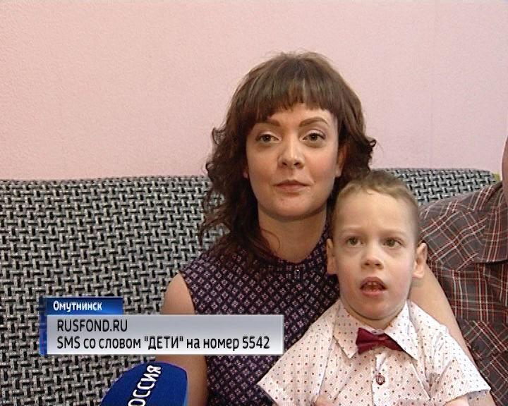 Маленькому жителю Омутнинска Матвею Волосникову нужна помощь