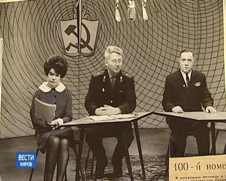 В Герценке представили книгу об известном кировском милиционере Марате Эпштейне
