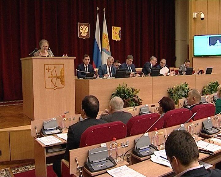 Законодательное собрание Кировской области отмечает своё 25-летие