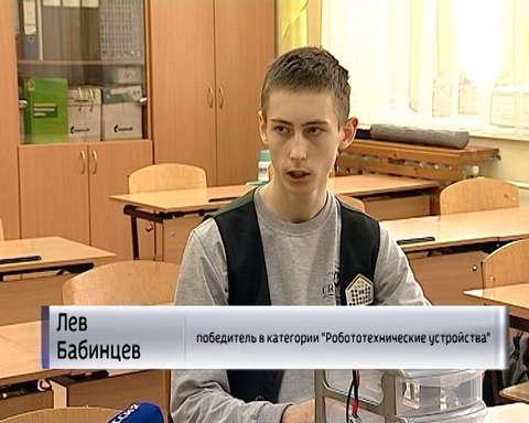 В Кирове прошел фестиваль по робототехнике и интеллектуальным системам «РоботоБУМ»