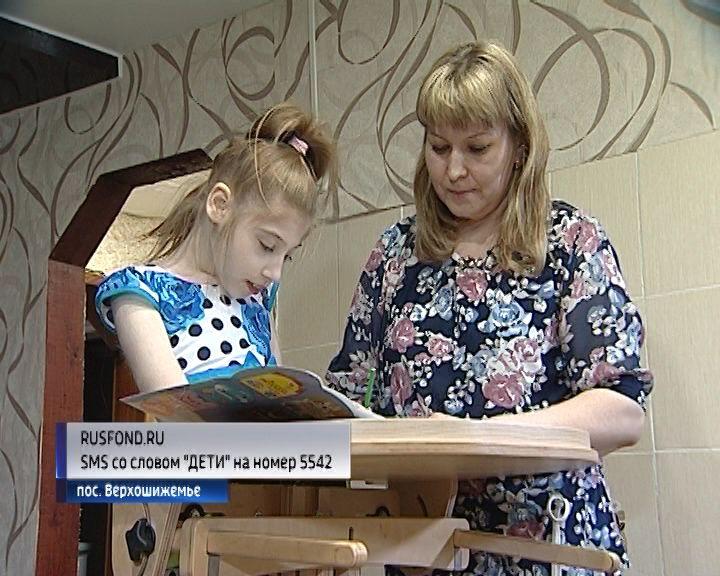 Нужна помощь 9-летней Даше Тороповой