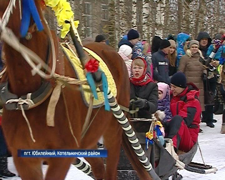 В Юбилейном зиму проводили парадом Орловских рысаков