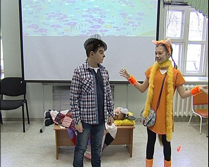В Кирове проходит конкурс чтецов и литературных постановок «Путешествие в царство басни»
