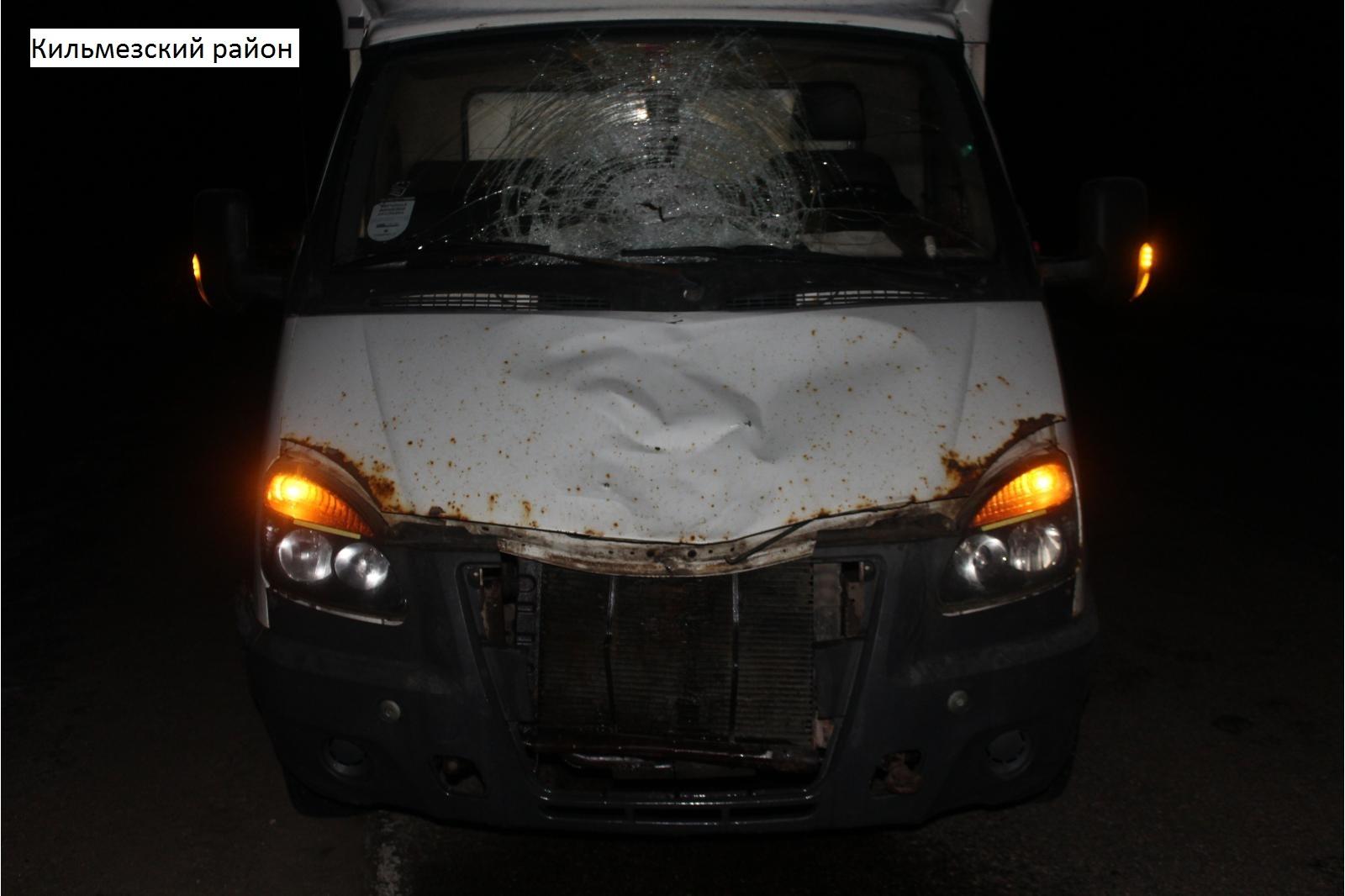 В Кильмезском районе водитель грузовика насмерть сбил пешехода.