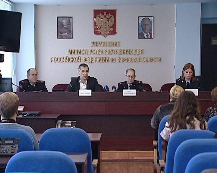 Кировчане вновь и вновь попадаются на уловки дистанционных мошенников