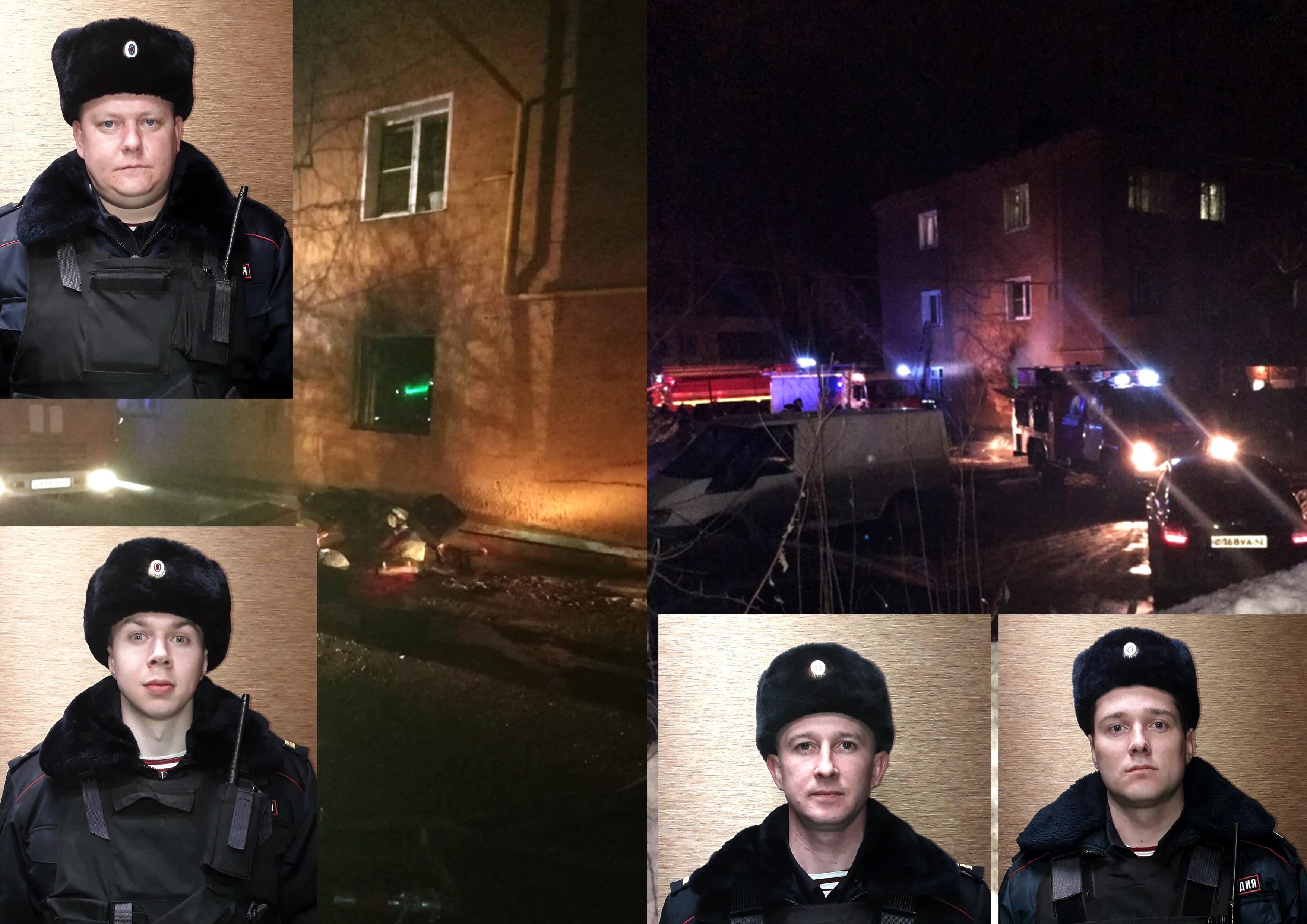 В Кирове сотрудники Росгвардии спасли из огня женщину с двумя детьми.