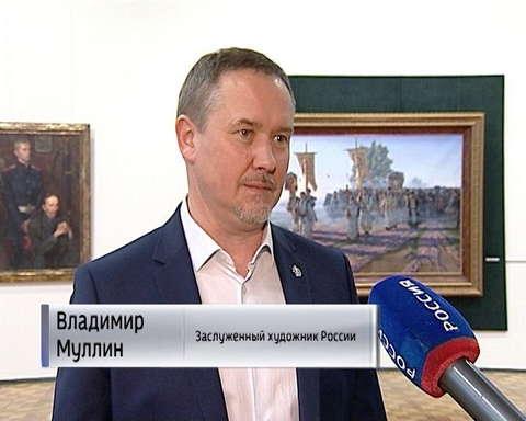 В художественном музее открылась персональная выставка Владимира Муллина