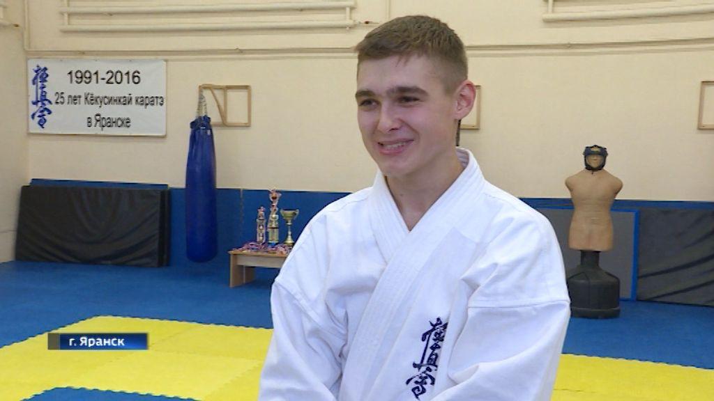 11-классник из Яранска взял золото Первенства мира по кёкусинкай каратэ