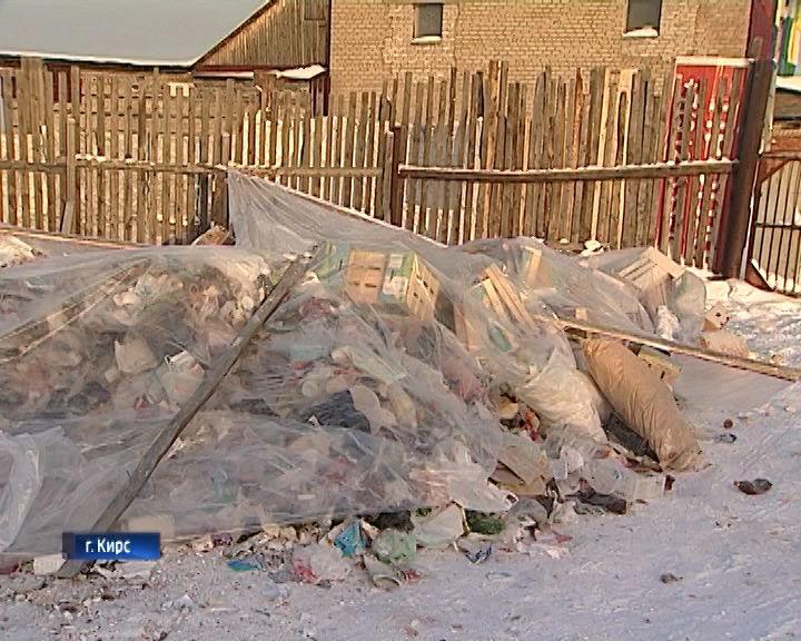 В Кирсе получила продолжение история с перегрузочным пунктом для мусора