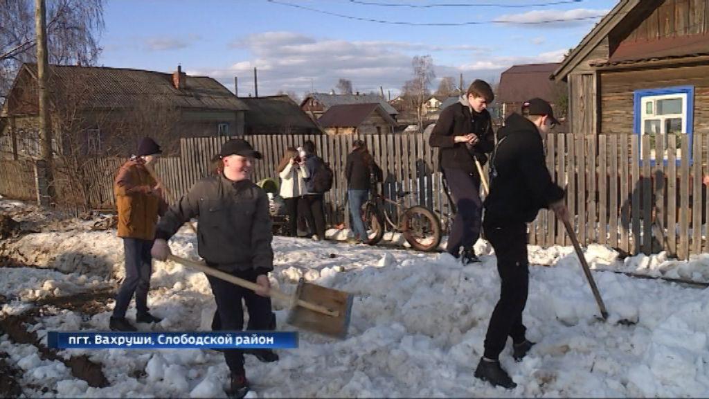 В Кировской области проходит марафон добрых территорий «Добрая Вятка»