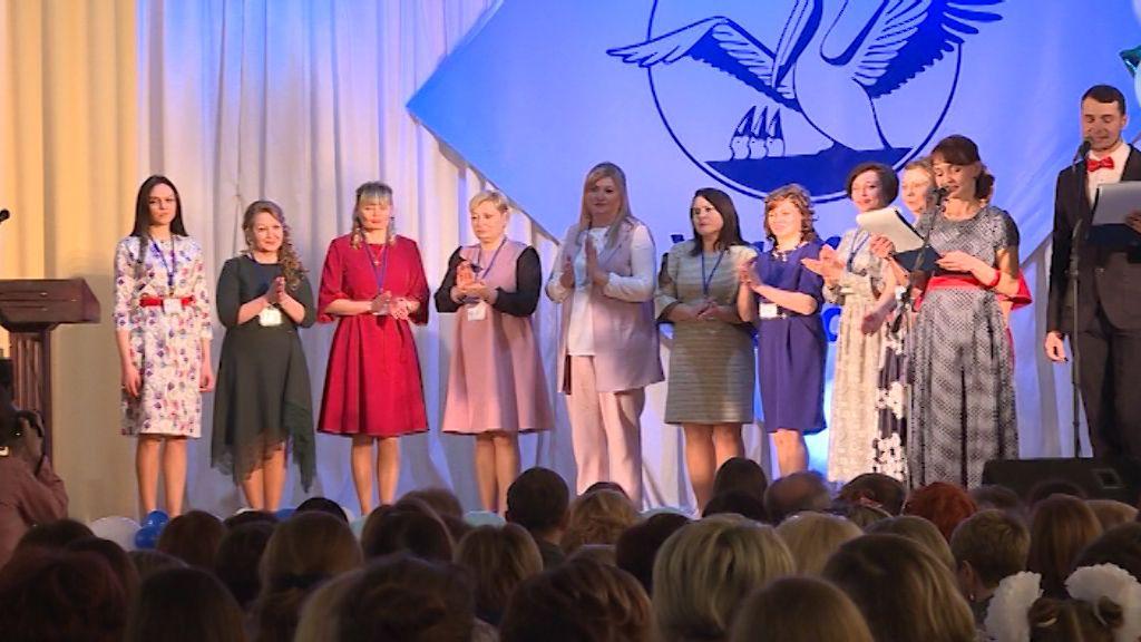 Лучшие педагоги области участвуют в региональном этапе конкурса