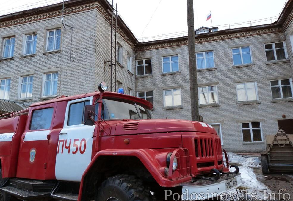 В Подосиновце произошел пожар в здании администрации района.