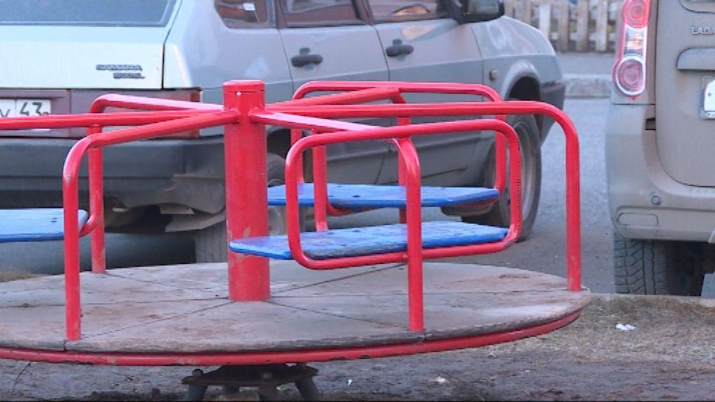 В Кирове прошел обучающий семинар по вопросу безопасности детских игровых площадок