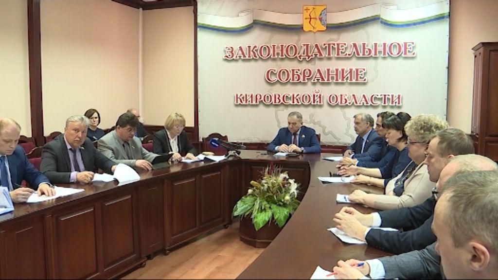 Депутаты ОЗС выступили с предложением увеличить