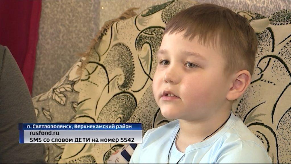 Тяжело больному ребенку требуется помощь неравнодушных людей