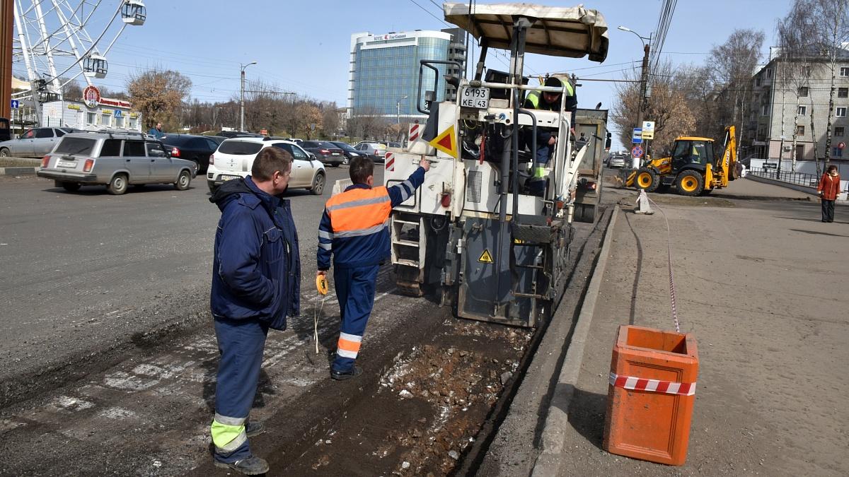 В Кирове начался ремонт дорог.