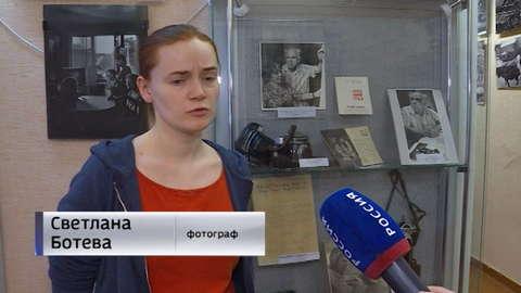 В музее Грина прошёл мастер-класс театрального фотографа Светланы Ботевой