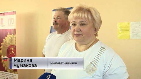 Приемные семьи приняли участие в спортивном фестивале