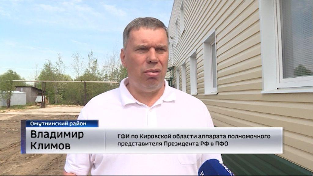 Работа по вемкам в омутнинск высокооплачиваемая работа девушкам в ростове