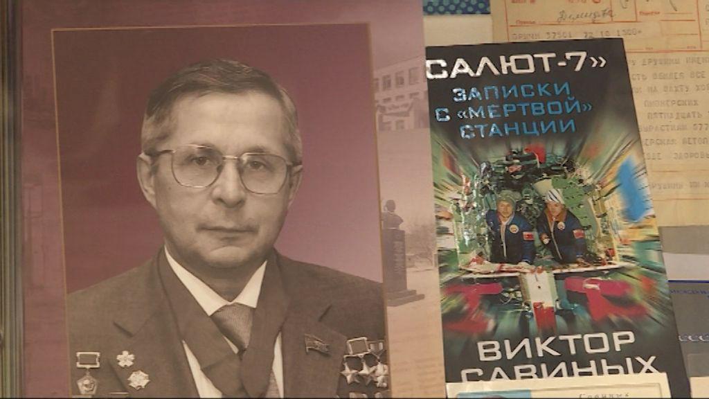Выставка к юбилею звания «Почетный гражданин города Кирова»
