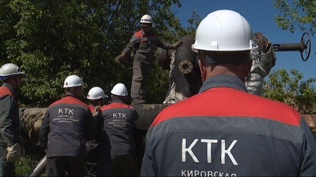 В Кирове начались гидравлические испытания теплосетей