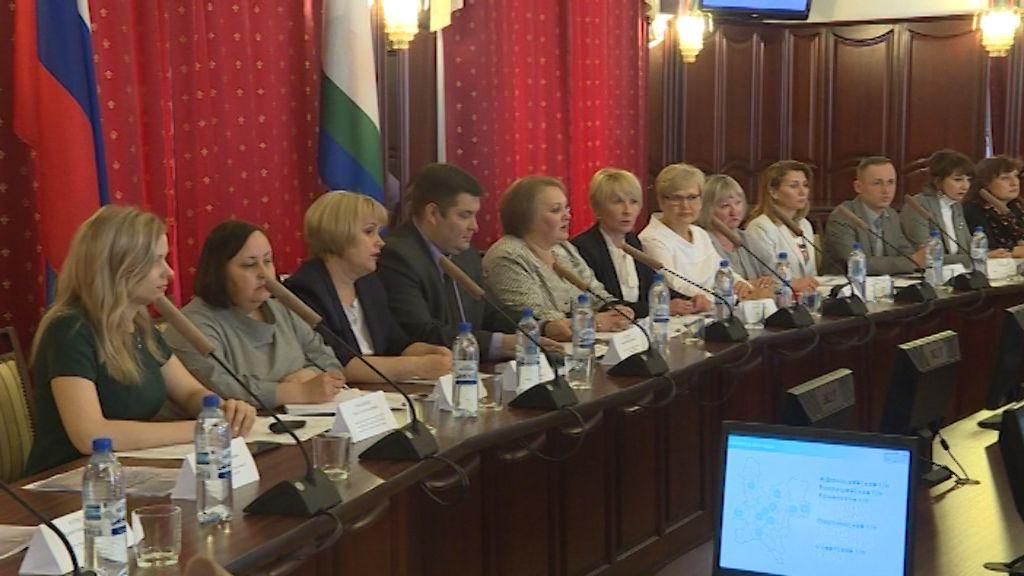 Определены участники проекта «Народный бюджет»