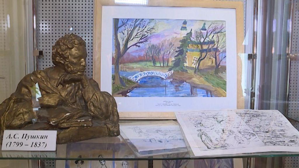 В Доме-музее Салтыкова-Щедрина открылась выставка к 220-летию А. Пушкина