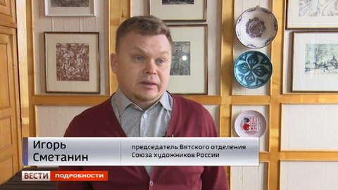 Юбилейная выставка Союза художников представляет работы за 80 лет