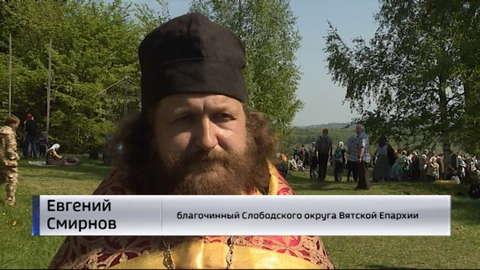 В Слободском районе состоялся Борисоглебский крестный ход