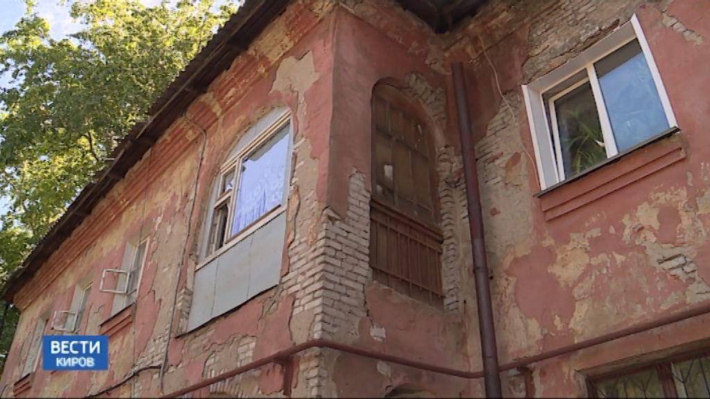 Дом, разваливающийся на глазах, не признают аварийными