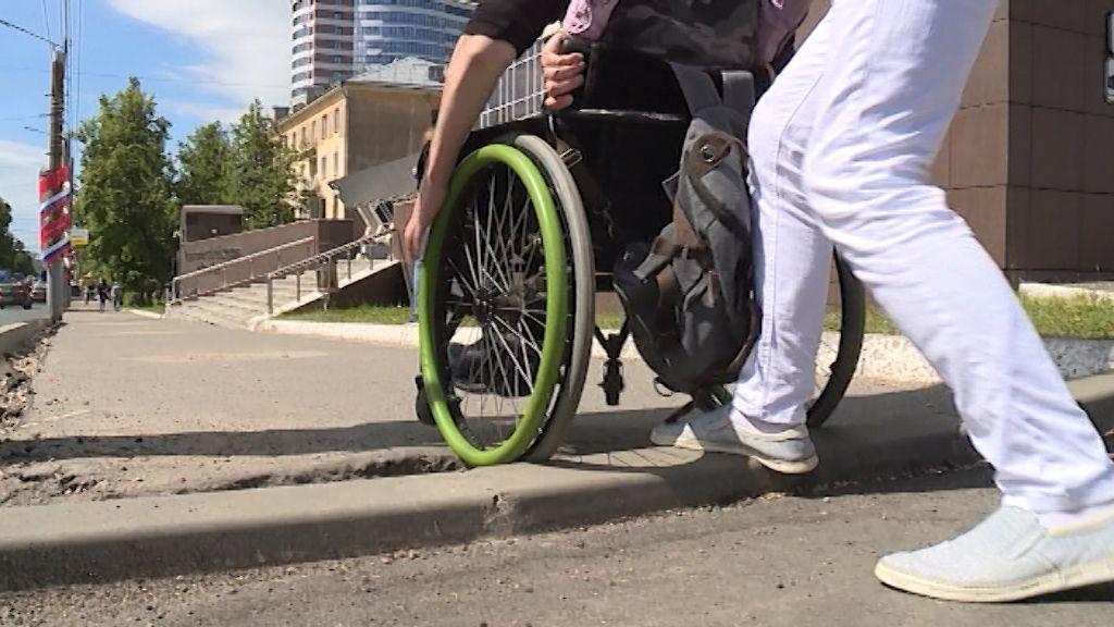 Вновь отремонтированные дороги не доступны для инвалидов